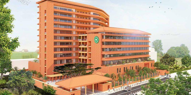 Aga Khan University Centre